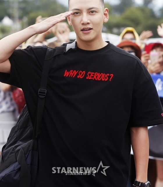 """""""Loyalty,"""" Ji Chang-wook join NS service with heartfelt farewell from the fans"""