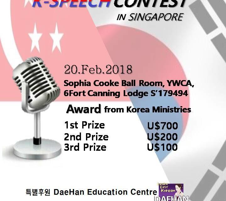 6th International K-Speech Contest in Singapore