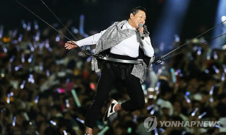 It's Art 예술이야 by PSY performing at the Concert