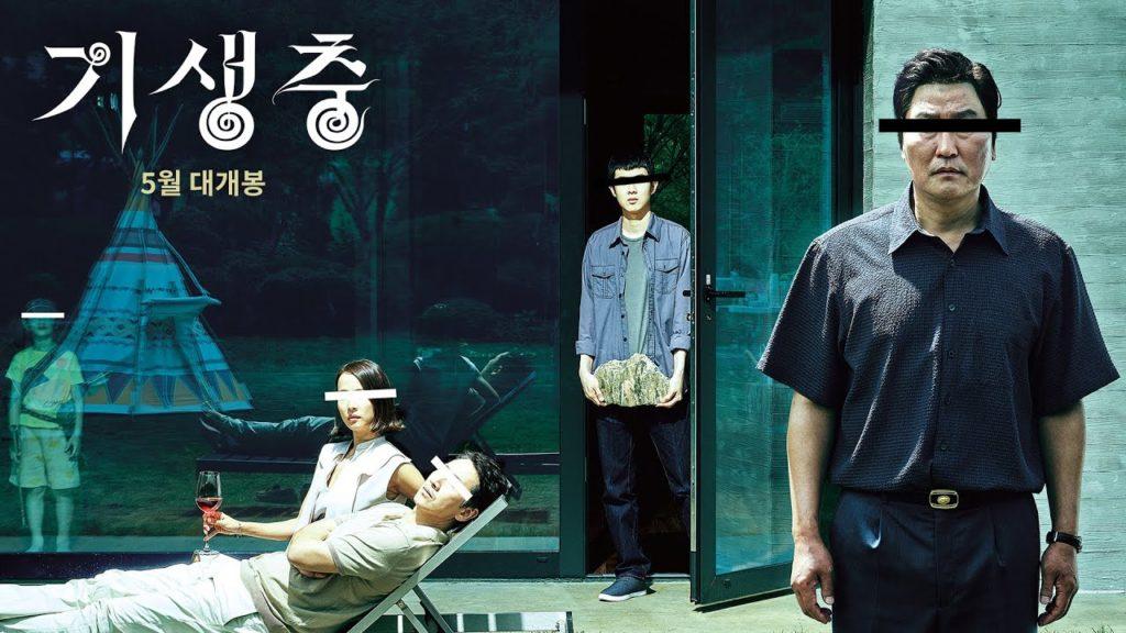 Bong Jungho's movie 'Parasite' win